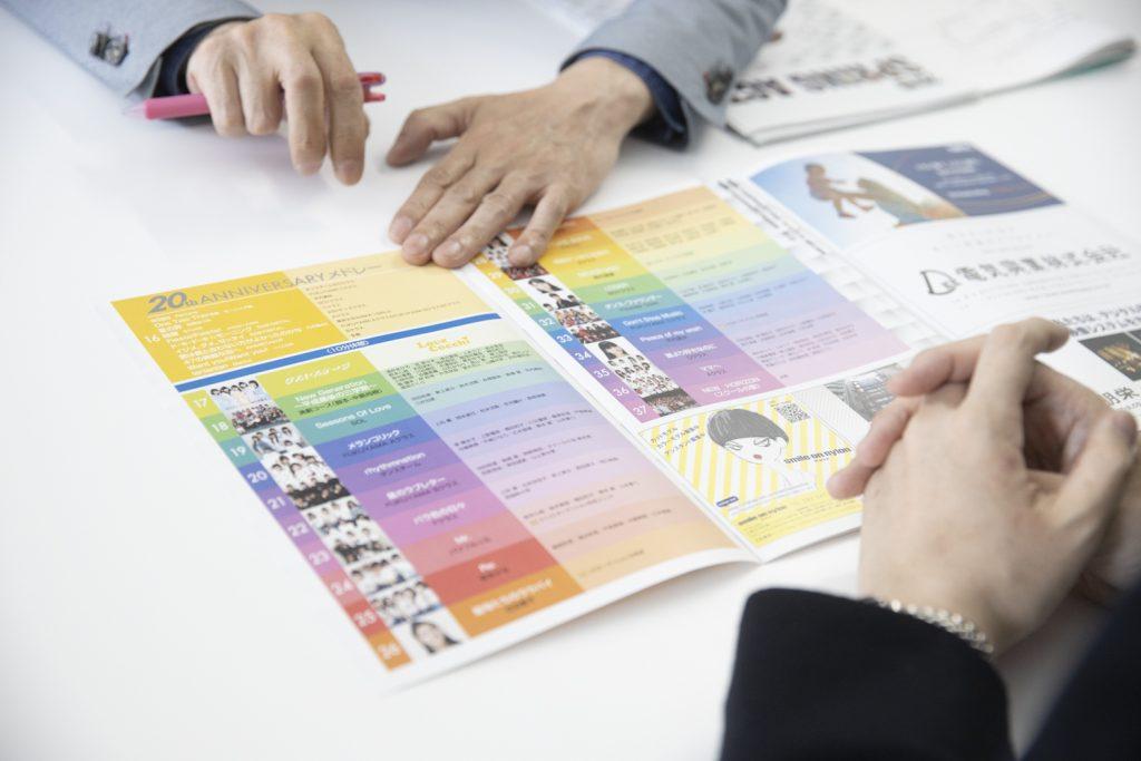 出会いたい才能、求められるアーティスト|アミューズ新人開発担当×アクターズスクール広島